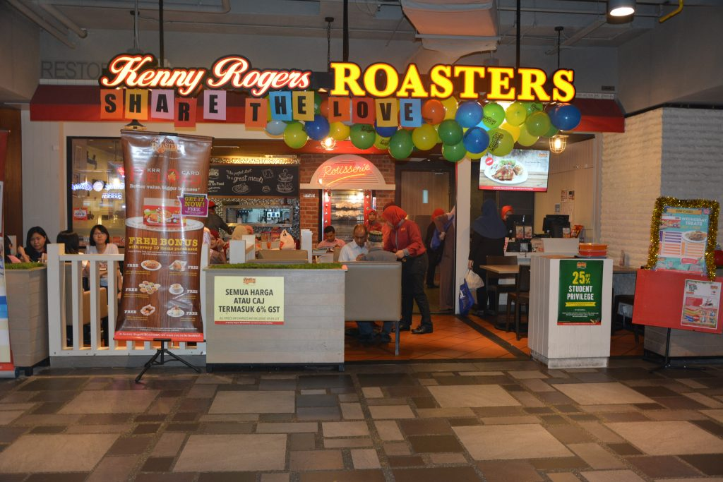 Kenny Rogers Roasters Sunway Putra Mall